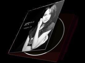 Gabrielle Aplin 'Acoustic EP' Cover Design
