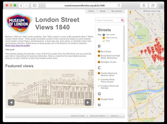 Museum of London - London Street Views website